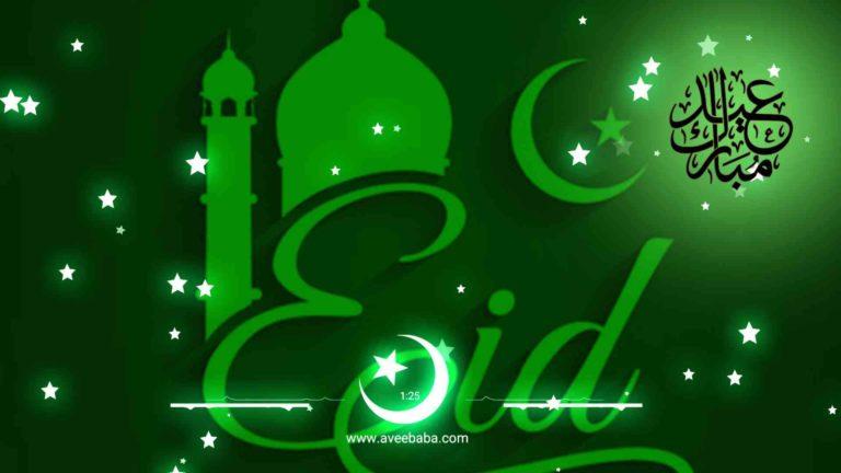 Eid Mubarak Avee player Template